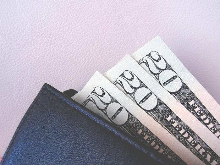 money_main